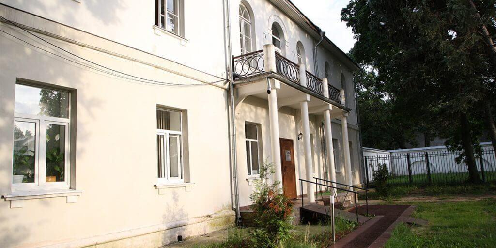 Наркологический центр в Черкассах