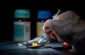 Вредоносное употребление наркотика